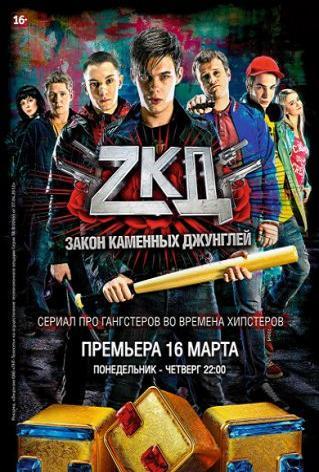 смотреть онлайн сериалы бесплатно в хорошем качестве русские: